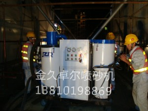 喷砂机,环保喷砂机,北京喷砂机