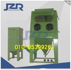 箱式干喷砂机JZB-FT